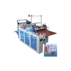 HY-BS800/1000×4 线底封冷切制袋机