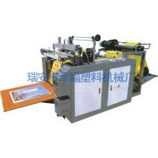 DFR-600型电脑全自动热封热切制袋机永邦(幸福)机械厂