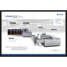 PVD400-全自动面膜生产线