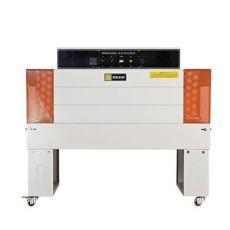 BSE-4520A热收缩包装机
