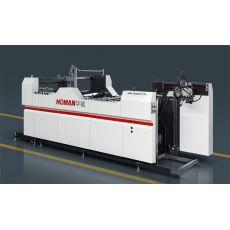 HM-580YTS  全自动商务型预涂膜覆膜机
