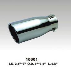 10001 消声器