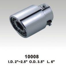 10008 消声器