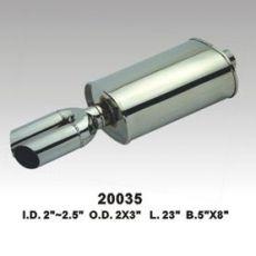 20035 消声器