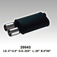 20043 消声器