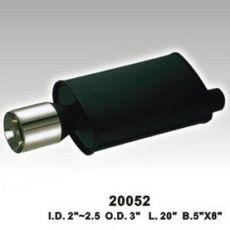 20052 消声器