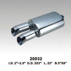 20032 消声器