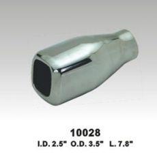 10028 消声器
