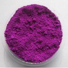 FV-20 紫色 高耐溶剂高耐迁移荧光颜料