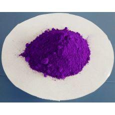 齐发娱乐官方网站_FT-20紫 油漆油墨荧光颜料
