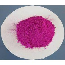 FB-20紫 印花涂料荧光颜料
