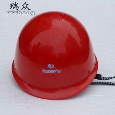 瑞众牌ABS安全帽工地安全帽建筑施工安全帽