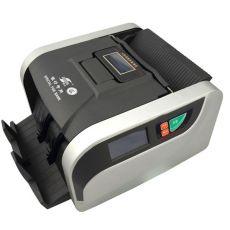 JBY-D-SX08(C) 伪钞鉴别仪 点钞机(全智能)