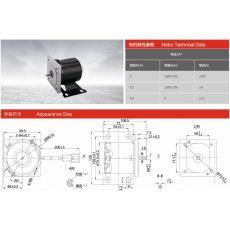 ZDB143-00 汽车真空泵电机
