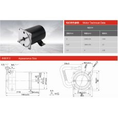 ZDB1e59-00 汽车真空泵电机