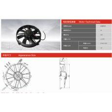 ZD210220-00 汽车空调电机