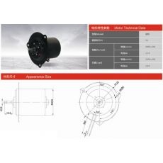 ZD2725-00 汽车空调电机