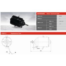 ZD2629-00 汽车空调电机