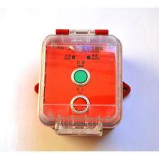 XSW-1细水雾现场控制盒