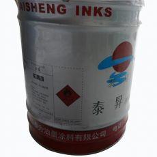 黑色编织袋印刷油墨