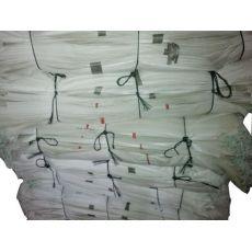 白色编织袋HL-33