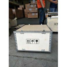 齐发娱乐官方网站_20161123103144 钢带包装箱