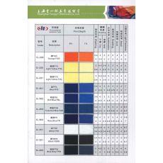 G系列(环保型)印花涂料色浆
