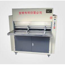 DLY一1000/1308型转筒式礼品盒开槽机