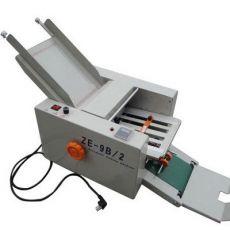 ZE-9B/2型自动折纸机 小型折页机 小型台式折页机