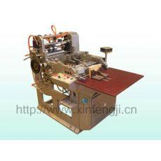 ZF260型自动信封(平袋)机