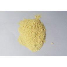 PVC黄色发泡剂