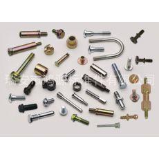轴套类及特殊非标准类紧固件