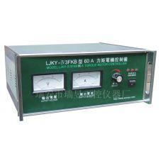 LJKY-Ⅳ3FK 系列力矩电机控制器