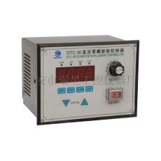 DTC-30直流电机力矩(锥度)控制器