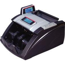 齐发娱乐官方网站_WJDHX308G 点钞机验钞机