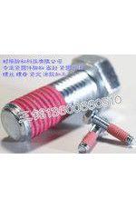 优质防松放漏螺丝,高强度涂胶螺丝,防松螺丝加工