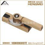 门窗配件月牙锁系列HMEI.YY-001大双向月牙锁