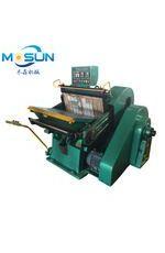 ML750R纸制品扪盒机 加热寿司造型模切机 礼品包装盒压痕机