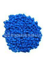 着色力强 颜色鲜艳 RSM-1019荧光蓝用于pp、pe、eva、ps
