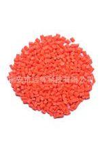 着色力强颜色鲜艳 RSM-1014荧光橙红色母粒用于pp、pe、eva、ps