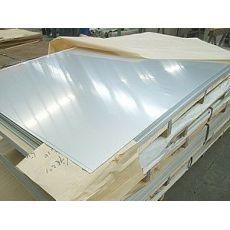 齐发娱乐官方网站_不锈钢2B卷平板 310S不锈钢板
