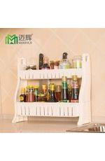 厨房用品分隔二层厨房塑料调料架储物层架收纳架梯形置物架