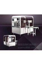 包装机 食品包装机 全自动包装机 包装机械设备 定量称包装机