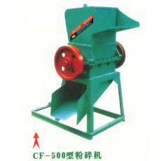 SF-8017SF--500型粉碎机 塑料粉碎机