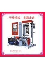 台湾技术,迷你型吹膜机