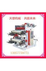 高速柔性凸版印刷机