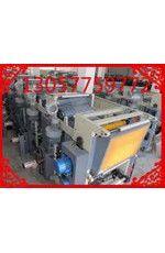 凹版印刷机,塑料凹版印刷机/纸张印刷机