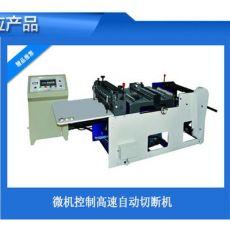 QDL350600微机控制高速自动标签机切片机