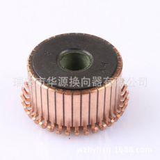 直流电机换向器,铜头,整流子,Z4,Z2换向器