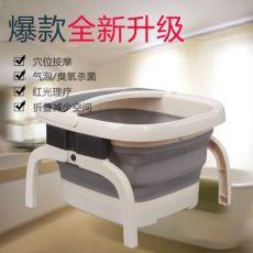 又薄又实用的加热折叠足浴盆带气泡按摩足浴器